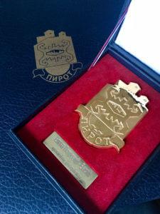 Pirot Award Medal