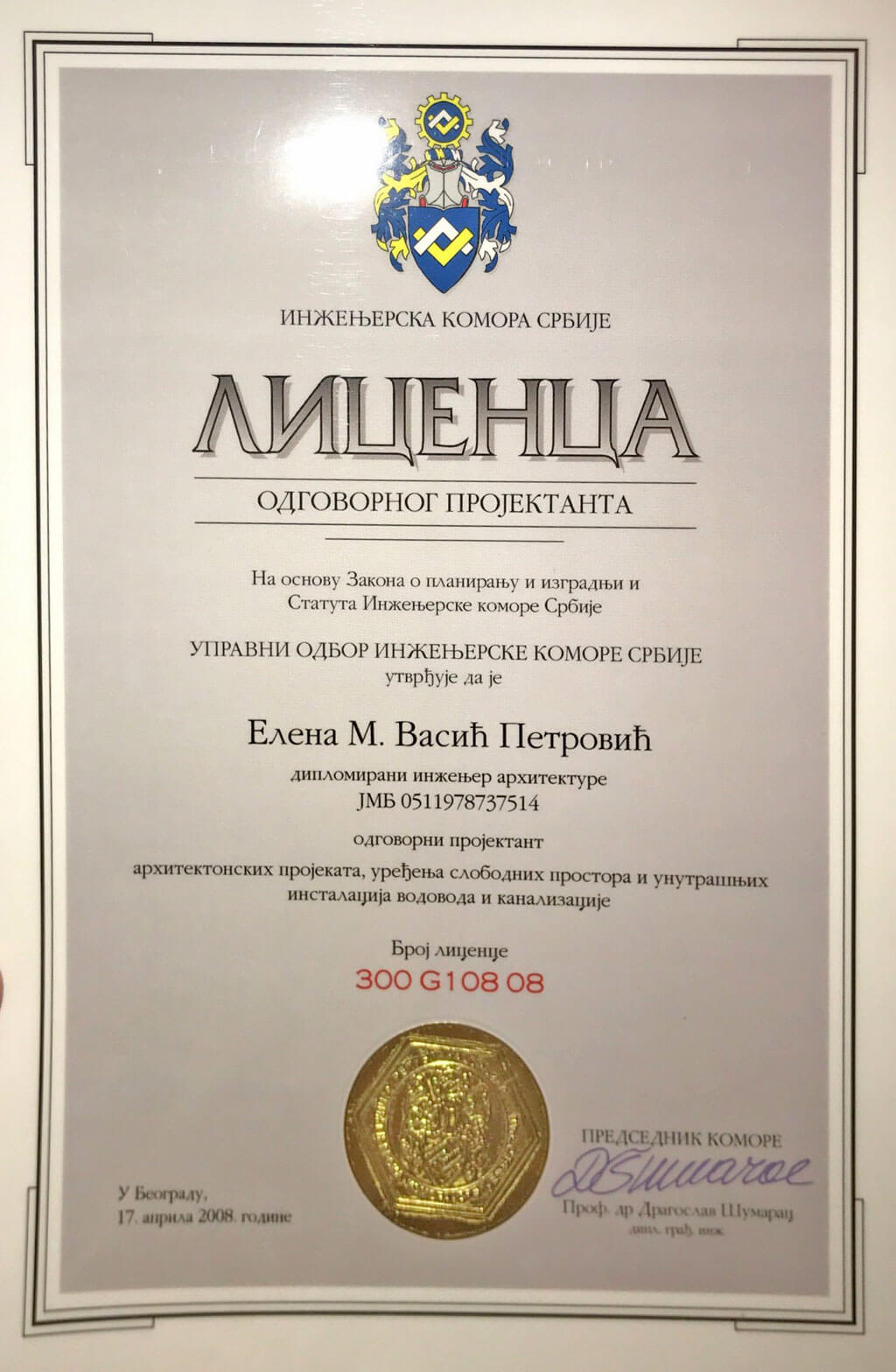 Certificate of the chief designer